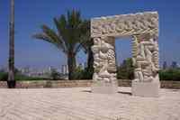 Tel aviv old yafo