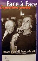 Marc-chagall-golda-meir