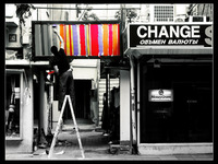 Change - gilad benari