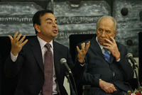 PERES GHOSN