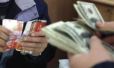 единая банковская кредитная история жителей казани