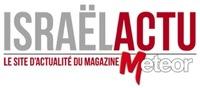 logo israel actu