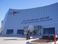 800px PikiWiki Israel 15880 Heart Center in Sheba Medical Center Israel