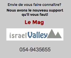 IsraelValleyLeMag