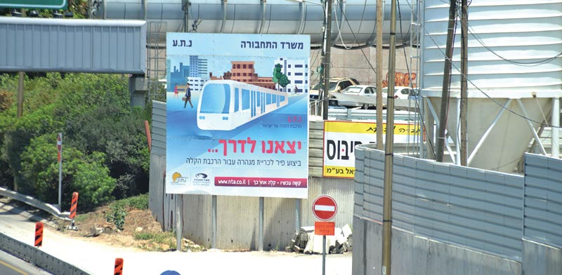 Israelvalley news travaux g ants lancement des travaux for Chambre de commerce france israel