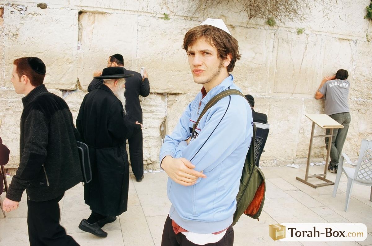 Site rencontre israelite